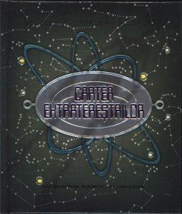 Cartea extraterestrilor