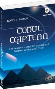 codul-egiptean