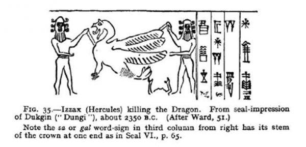 izzax-hercules-killing-the-dragon